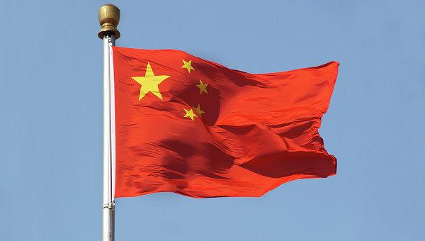 Картинки по запросу фото флаги Китая