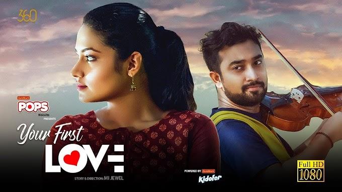 Your First Love (2020) Bangla Natok Ft. Jovan & Tasnia Farin HD