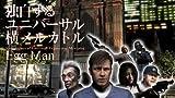 独白するユニバーサル横メルカトル Egg Man [DVD]