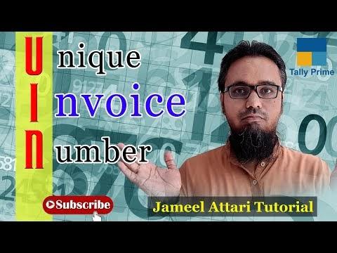 Unique Invoice Number in Vouchers | वाउचर्स में यूनिक इनवॉइस नंबर कैसे सेट करें