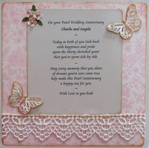 Poppyscabin: 30th wedding Anniversary card