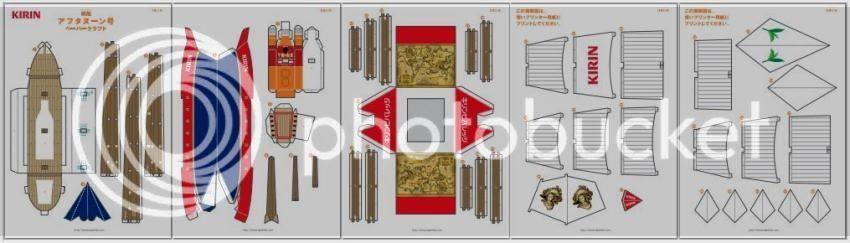 photo kirin.boat.papercraftvia.papermau.003_zpslatgmgod.jpg