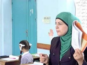UNRWA-school