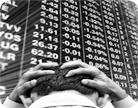 إدارة المخاطر المالية