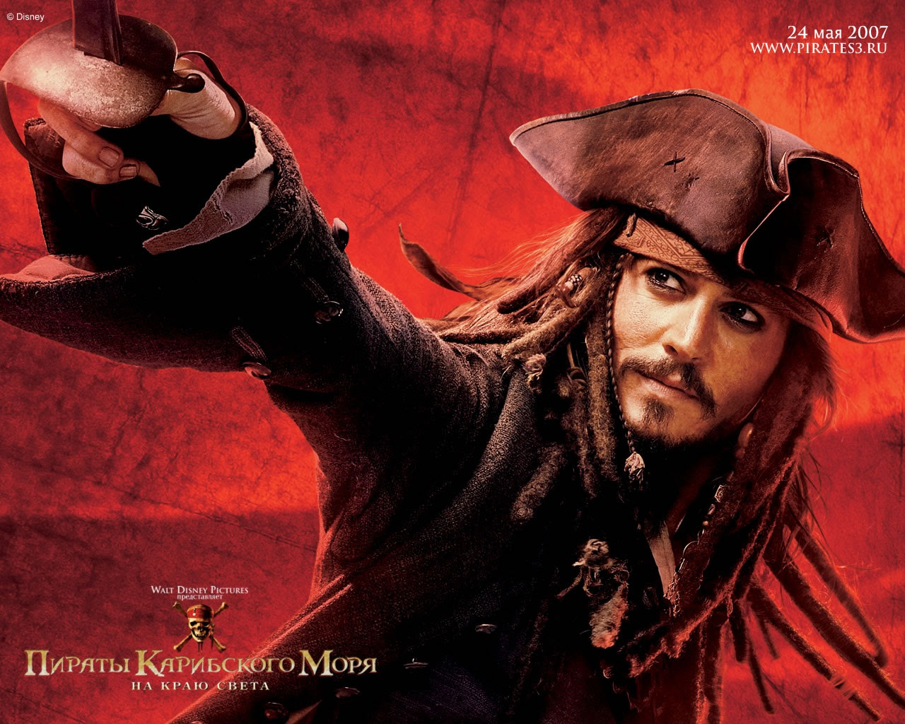 Jack Sparrow Wallpaper Pirates Of The Caribbean Wallpaper
