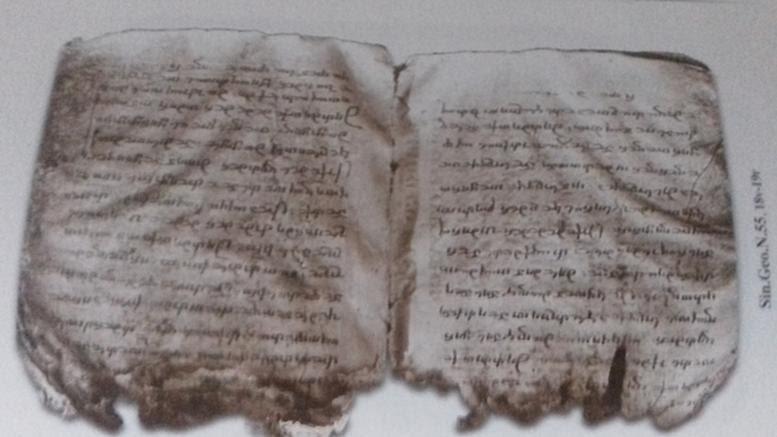 Τα χειρόγραφα του Σινά στην Αλβανική