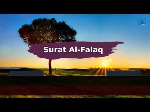 SURAT AL-FALAQ   SALAH MUSSALLY