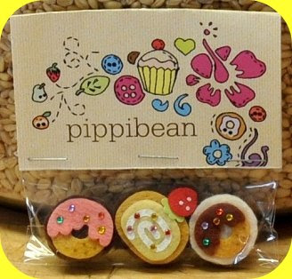 pippibean magnet set