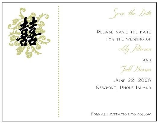 Chinese Asian Double Happiness Save the Date Cards (Sample)