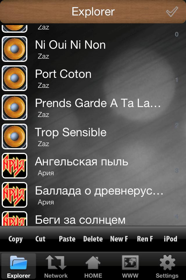 dorofei: самое дорогое игры app store