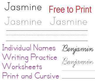 All Worksheets » Name Practice Worksheets  Printable Worksheets Guide for Children and Parents