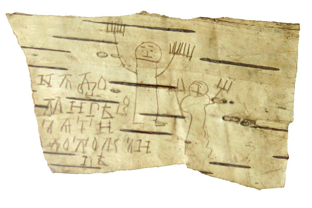 cyrylica, kora brzozowa, Ruś, średniowiecze, historia
