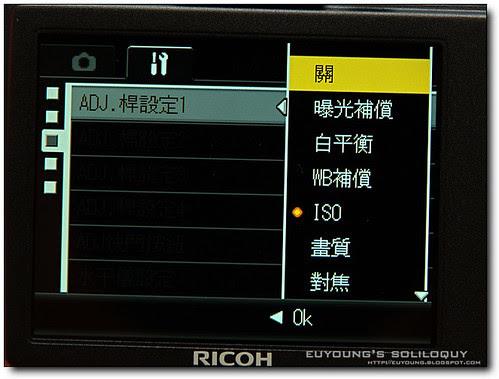 GX200_menu_41 (euyoung's soliloquy)
