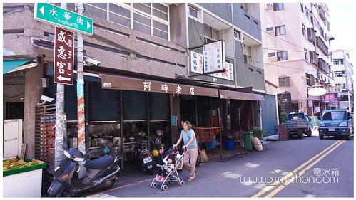阿時老店01-4.jpg