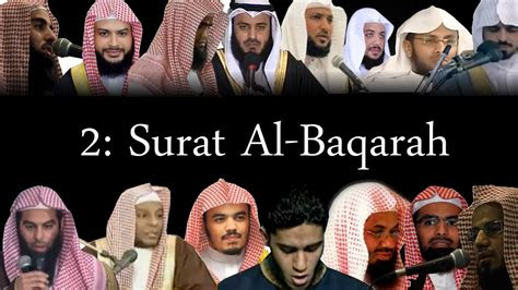 full quran  surat al baqarah youtube