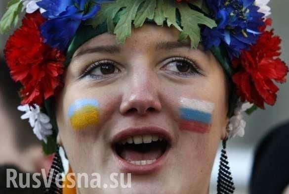Почему Россия действительно неУкраина | Русская весна