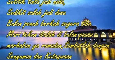 kata kata ucapan selamat menyambut puasa bulan ramadhan