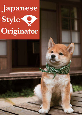 Japanese Style Originator - Season 1