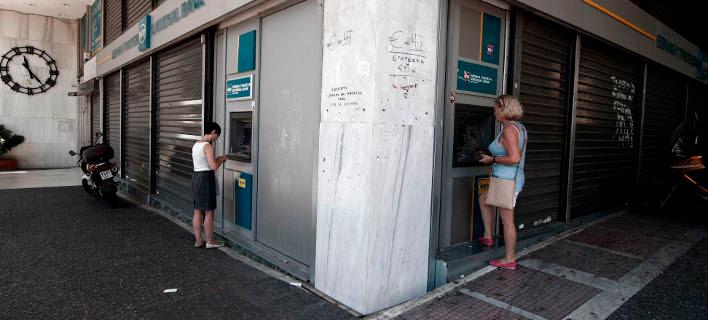 Αναλήψεις έως 5.000 ευρώ τον μήνα προβλέπει η απόφαση του υπ. Οικονομικών/Φωτογραφία: Eurokinissi