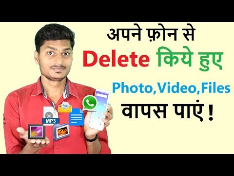 How to Recover Deleted Photos & Videos fro Mobile