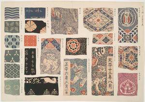 An illustration of insignia wo... Digital ID: 1221644. New York Public Library