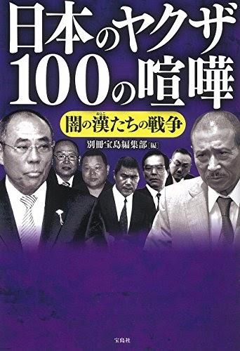 kindle unlimited 保存 pdf ずれ