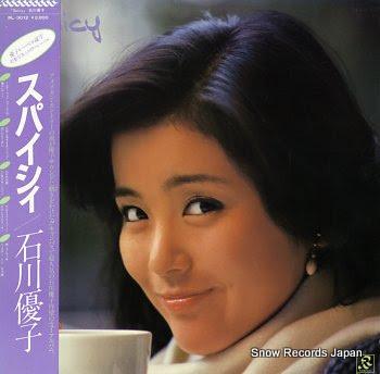 ISHIKAWA, YUKO spicy