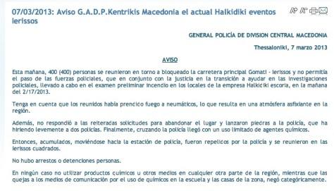 Comunicado de la policia griega negando lo evidente. foto con trad. para ser legible