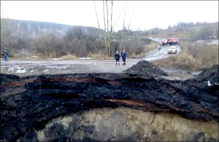 Subsidence from old coal mine a possible cause of latest mystery hole.