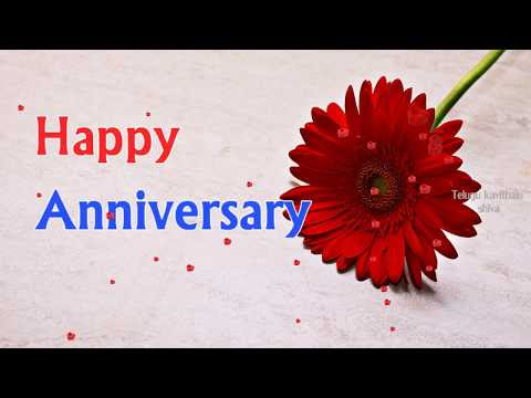 Wedding Anniversary Wishes Happy Anniversary Marriage Anniversary