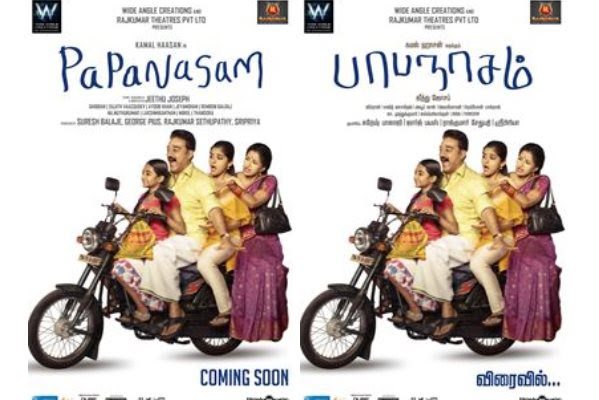 Papanasam First Look Intrigue