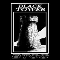blacktowerB&Wlogo