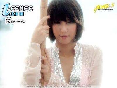 thai girls picture: Joy Sirilux PongChoke - Thai Girls Picture
