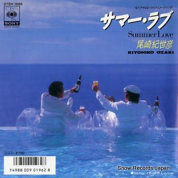 OZAKI, KIYOHIKO summer love