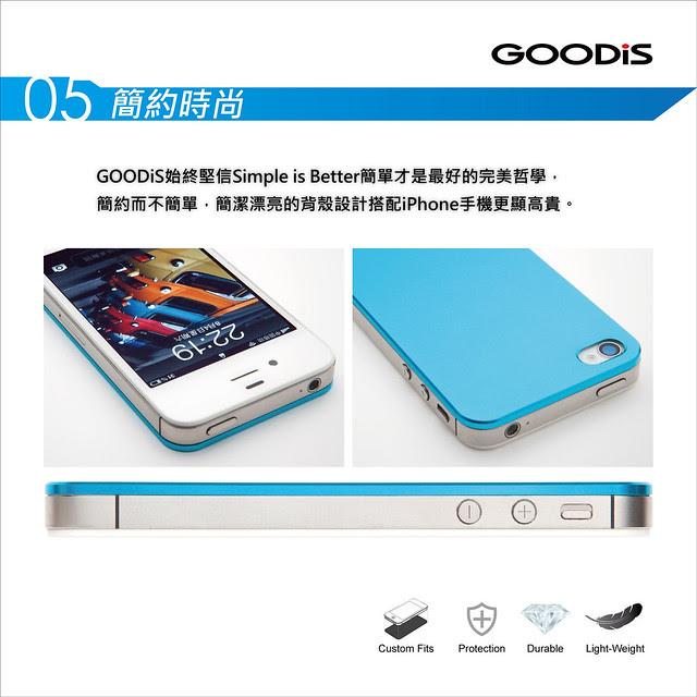 GOODiS-07