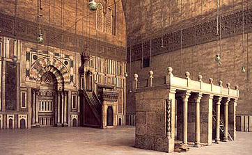 A view of the Mihrab, Minbar and Dikka