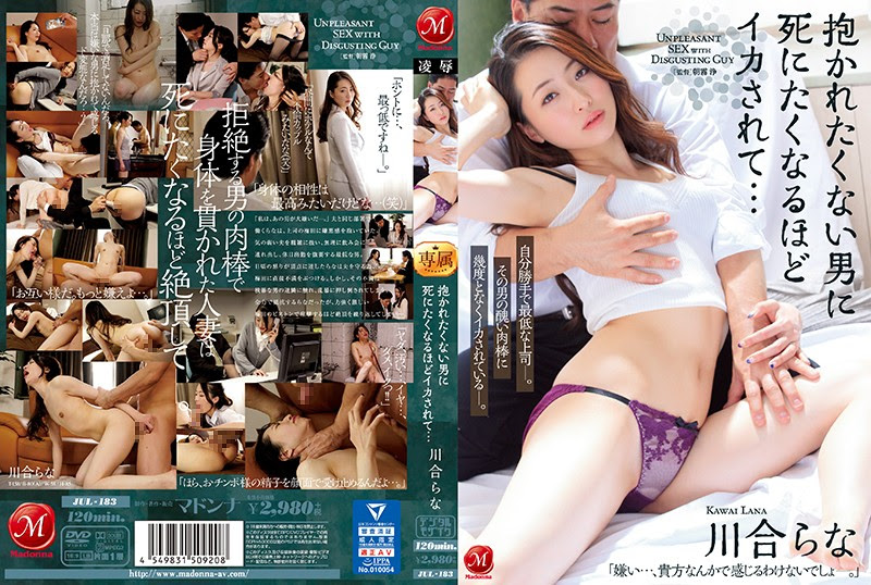 Bokep Jepang Jav JUL-183 I'm So Squid That I Want To Die For A Man I Don't Want To Embrace ...