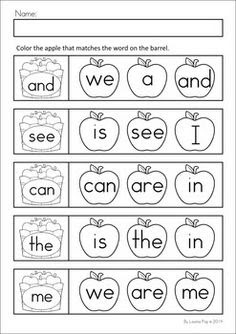 sight word worksheet: NEW 613 SIGHT WORD WORKSHEETS ...