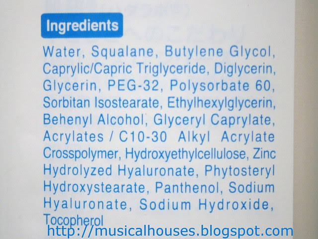Hada Labo ES Sensitive Skin Milk ingredients