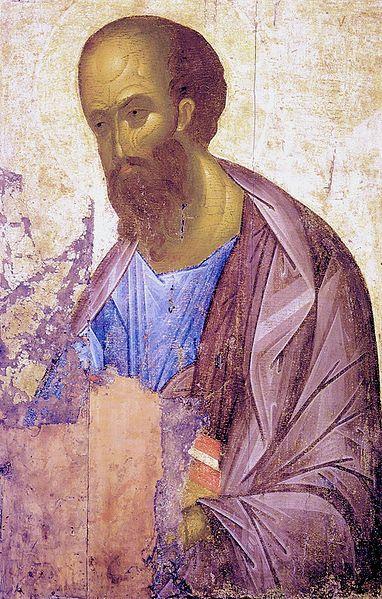 File:Rublev Saint Paul.jpg