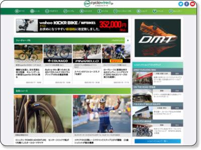 http://www.cyclowired.jp/?q=node/109134