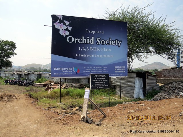 "Sanjeevani Group's Upcoming Project ""Orchid Society at Sus"" - Handing Over Ceremony of Sanjeevani Developers' Sangam at Sus on Sunday 20th October 2013"