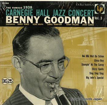GOODMAN, BENNY carnegie hall jazz concert vol.3
