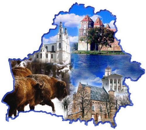 Картинки по запросу фото Беларусь