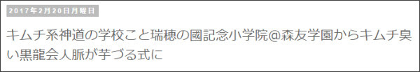 http://tokumei10.blogspot.com/2017/02/blog-post_615.html