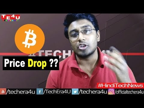 Bitcoin Price Drop,Ethereum,Micromax Bharat Go Launch,Mi A1 New Update,Galaxy S9,Zero 2G-Hindi Tech News #178