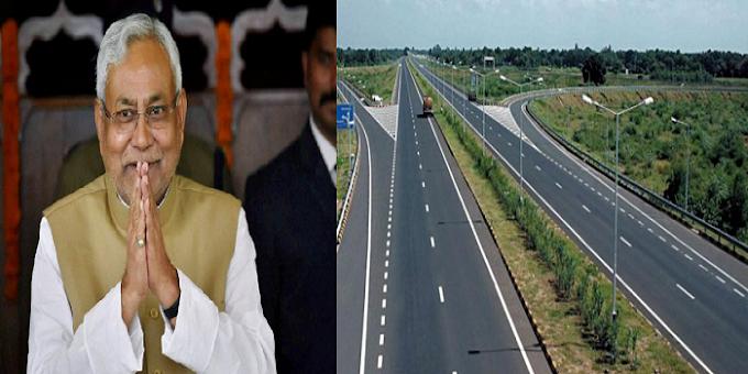 बिहार को मिला नया NH, बछवाड़ा-हाजीपुर के बीच बनेगा 4 लेन रोड, बेगुसराय-समस्तीपुर वालों को तोहफा