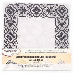 Mr.Painter Набор дизайнерской кальки (веллум), 15.2х15.2 см, Ассорти 1