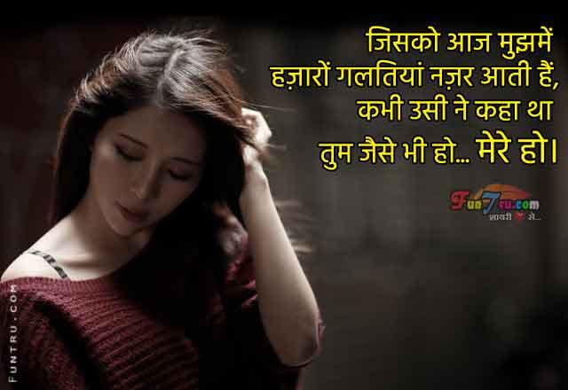 Two Line Shayari Short Hindi Shayari 2 Line Shayari