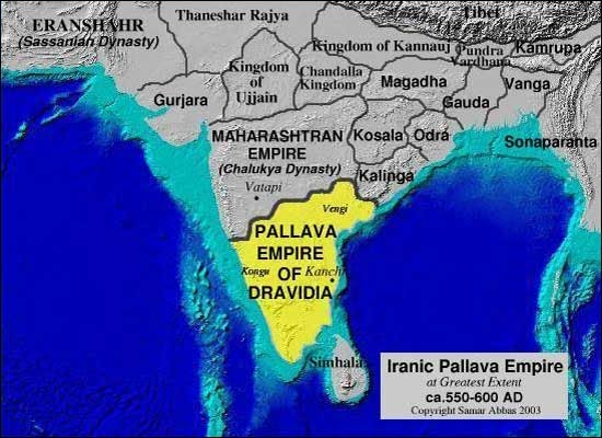 All About The Pallava Dynasty - History, Arts, Culture & Society